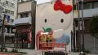 Sanrio Gift Gate 浅草店