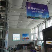 福岡・熊本へのアクセスも便利 (九州佐賀国際空港)