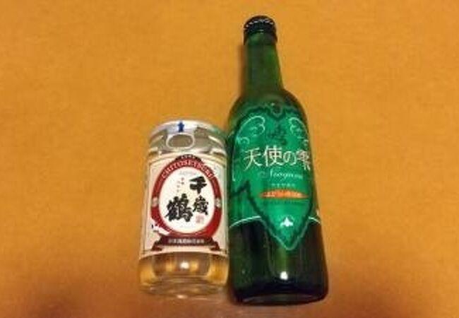 小樽バイン