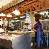 田中鮮魚店