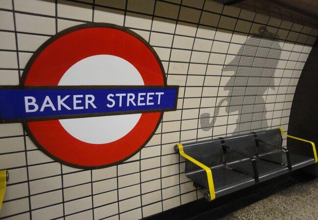 ベーカー ストリート駅