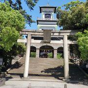 珍しい神社