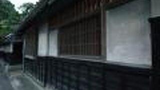 内藤家庄屋屋敷