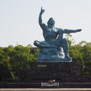 平和のシンボル