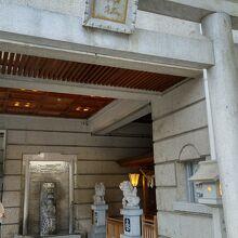 下呂温泉神社