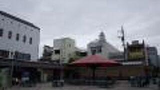カラコロ広場