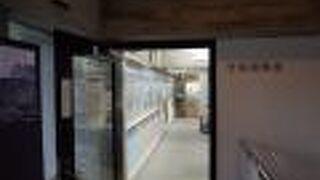 竹島資料室