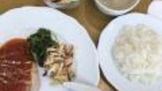 食の會 日本橋