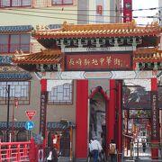 朱色の中国風の門