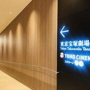 雨に濡れずに東京宝塚劇場、TOHO CINEMASへ