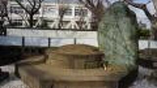 山内豊信 (容堂)墓