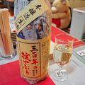 日本酒ならここ