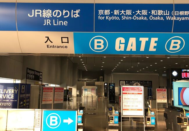 JR関西空港線