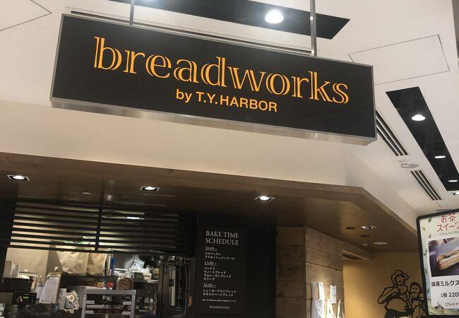 breadworks エキュート品川