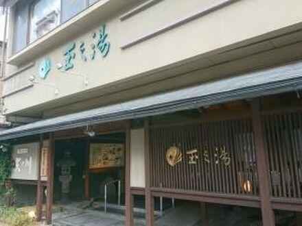 松本 浅間温泉 ホテル玉之湯 写真