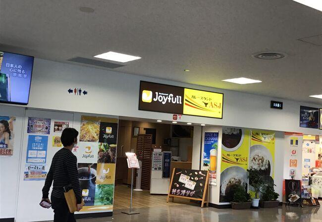 ジョイフルジュニア 奄美空港店