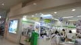 ファミリーマート (那覇空港ターミナル店)