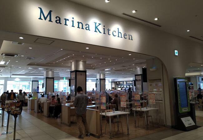 ららぽーと豊洲 フードコート マリーナキッチン