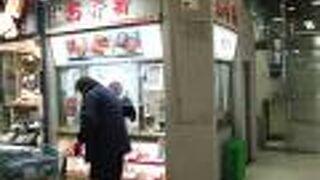 駅弁の弁菜亭