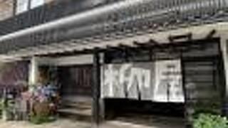 サリーガーデンの宿 鉄輪柳屋
