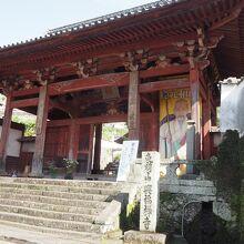 興福寺(長崎県長崎市)