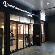 岡山駅隣接