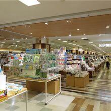 九州最大規模というだけあってとても広く、頼もしいです