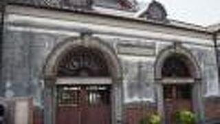 長崎市べっ甲工芸館