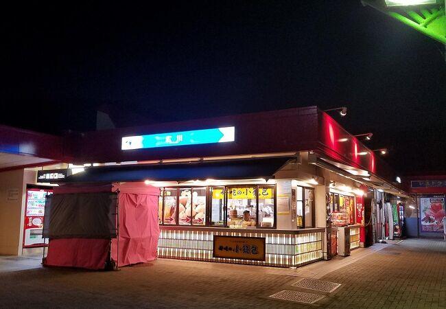 九州道の綺麗で大きなSA