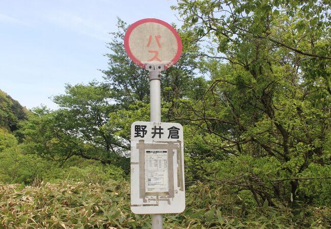 大山滝への入口です