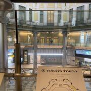東京ステーションホテル限定パッケージ