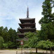 荘厳な国宝の五重塔