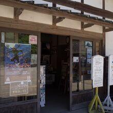 ぶらっと松江観光案内所