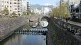 中島川公園