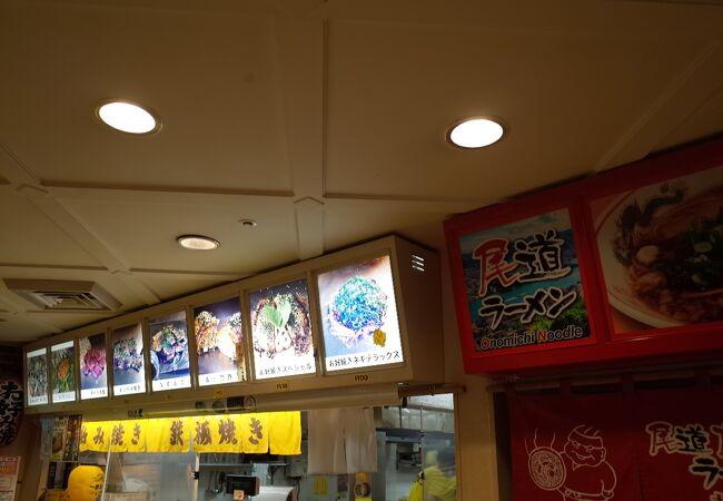 五ェ門 広島空港店