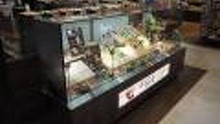 白水堂 アミュプラザ長崎店