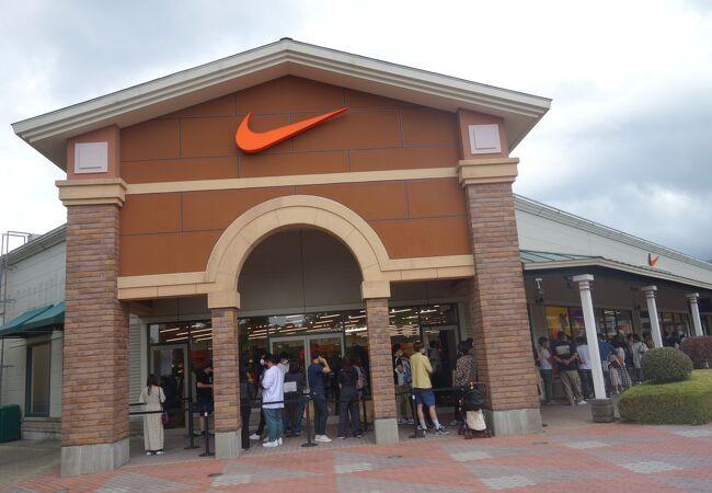 Nike (御殿場プレミアムアウトレット店)