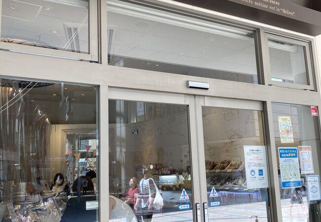 ベルグの4月 たまプラーザテラス店