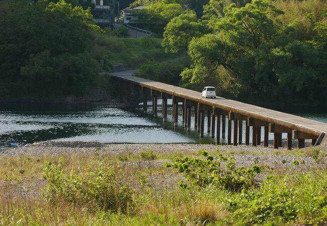 勝間の沈下橋