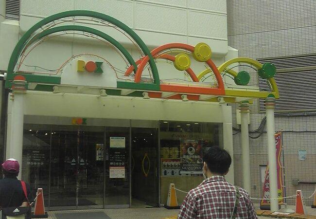浅草ROX