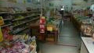 JAいるま 野越生農産物直売所