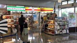 ヤマザキYショップ 山口宇部空港店