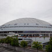 中日ドラゴンズの本拠地のドーム球場です。