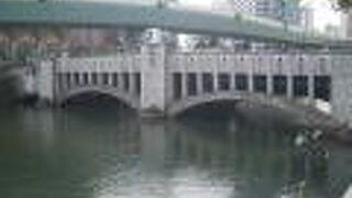 錦橋(にしきばし)