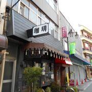 浅草にあるレトロ喫茶