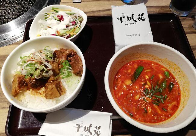 焼肉平城苑 ダイバーシティ東京プラザ店