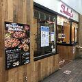 ステイホーム需要でピザ食べ放題のシェーキーズが唐揚げテイクアウト店に進出