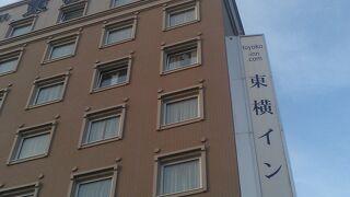 東横イン奈良新大宮駅前