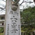 天狗の神社