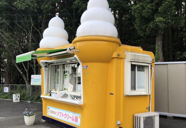 田嶋牧場のソフトクリーム屋
